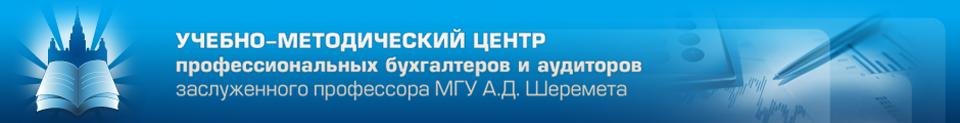 УМЦ МГУ